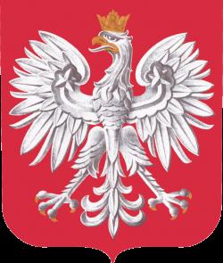Państwowa Szkoła Muzyczna I stopnia im. W. Lutosławskiego w Jaśle